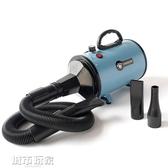 寵物吹風機 超倫寵物吹水機狗狗吹風機大功率靜音大型犬貓咪專用烘乾吹毛神器 MKS新年禮物