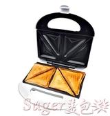 麵包機三明治機帕尼尼機早餐機三文治機熱壓吐司機家用多功烤面包片機 220v交換禮物