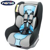 法國 NANIA納尼亞 0-4歲安全汽座(POP系列 藍)