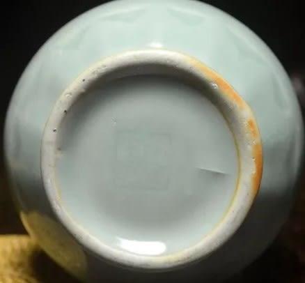 [協貿國際]  青瓷雙鳳耳瓶文革時期老貨收藏 (1入)