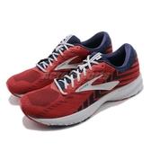 Brooks 慢跑鞋 Launch 6 紅 深藍 輕量透氣 避震支撐 男鞋【ACS】 1102971D604