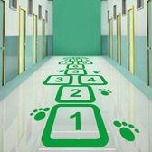 學校兒童游戲跳房子跳格子數字貼紙幼兒園地面地貼教室創意自粘?jy 全網超低價好康限搶