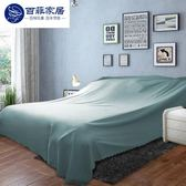 沙發防塵布蓋布 床防塵罩 防塵布遮蓋家具遮灰布防塵布家用