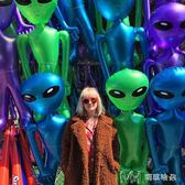 充氣外星人充氣玩具ET卡通氣模派對擺拍拍照道具        瑪奇哈朵