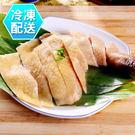 千御國際 無骨蔥油土雞腿600g(固400g) 冷凍配送 [TW14006] 蔗雞王