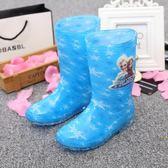 兒童卡通可愛公主雨鞋男童女童防滑雨靴膠鞋寶寶保暖韓國防水鞋夏 居享優品