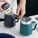 馬克杯帶蓋大容量陶瓷咖啡喝水杯創意女生男辦公室情侶家用茶杯子 【夏日新品】
