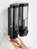 皂液器洗手液掛壁器免打孔按壓瓶沐浴露盒子壁掛式 【中秋特惠】