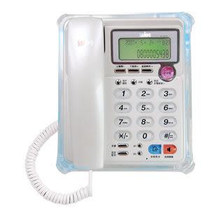 ^聖家^聲寶SAMPO來電顯示型有線電話~白 HT-W701L 【全館刷卡分期+免運費】