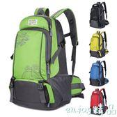全館83折 雙肩包男大容量旅行包背包戶外防水休閒電腦書包韓版女旅游登山包
