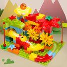 兒童積木玩具拼裝益智5大顆粒3-6周歲0...