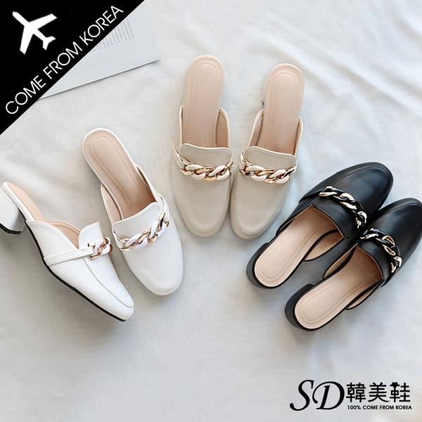 [現貨]韓國空運 雙色金屬鍊飾 嚴選質感皮革 5cm粗跟厚底穆勒鞋【F713221】版型偏小 / SD韓美鞋