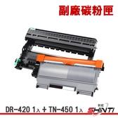 【優惠組】SHINTI Brother DR-420 1支+TN-450 1支 副廠環保滾筒/碳粉匣 7860DW/7060D/2280DW/2840