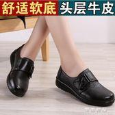 工作鞋黑色媽媽鞋中老年魔術貼平底單鞋軟底防滑休閒鞋女 可可鞋櫃