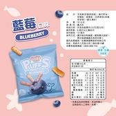 皮皮奧斯生機泡芙條(藍莓)10g _(包) 49元