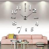 定制現代簡約客廳大掛鐘3D立體創意藝術墻貼鐘表DIY鐘表時尚數字掛鐘 全館八八折鉅惠促銷