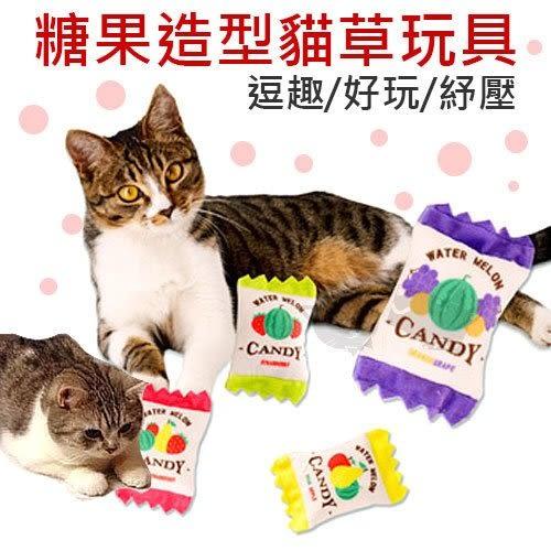 [寵樂子]《Candy》可愛糖果造型貓草玩具(隨機出貨)-貓咪舒壓用/貓玩具