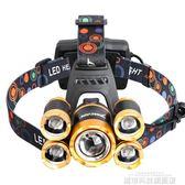 頭燈 探露感應頭燈強光充電夜釣遠射3000米LED頭戴式手電筒超亮釣魚燈 城市科技