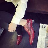 大碼男士布洛克雕花皮鞋男士韓版真皮商務正裝皮鞋英倫 迪澳安娜
