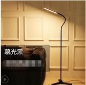 LED護眼落地燈 簡約現代客廳臥室書房閱讀創意遙控鋼琴燈立式檯燈