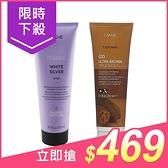 LAKME 萊肯 TEKNIA系列 髮泥(250ml) 矯色/極棕【小三美日】原價$499