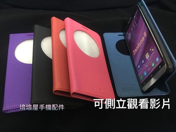 ASUS Z00AD ZenFone2 ZE551ML 5.5吋《智能感應視窗休眠無扣側掀翻皮套 原裝正品》手機套保護殼書本套