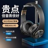 頭戴式藍牙耳機無線電競游戲專用重低音耳麥華為蘋果手機電腦通用 快速出貨 快速出貨