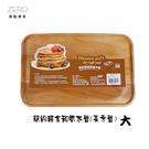 原點居家創意 長方和風木盤 點心盤 蛋糕盤 水果盤 小盤子 原木盤 簡約木盤(L)