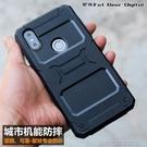 手機殼 戰術通勤MIX2S防摔手機殼MIX2戶外手機套全包軟殼男 城市科技