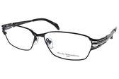 Masaki Matsushima 光學眼鏡 MMF1224 C04 (黑-銀) 流線全框系列 β鈦眼鏡 #金橘眼鏡