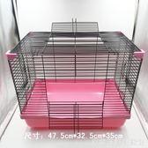 卡諾倉鼠基礎籠金絲熊豚鼠超大47基籠子套餐籠別墅窩  居家物語