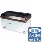 【鼎立資訊】USB-03B A4碎紙機 USB供電