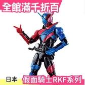 【build】日版 BANDAI 假面騎士 兔子坦克型態 桐生戰兔 RKF 傳說騎士系列 時王 六吋【小福部屋】