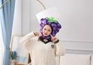 【單一款】葡萄造型頭帽 變裝帽 拍照裝飾品 聖誕節交換禮物 尾牙春酒派對表演 搞怪道具