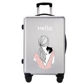 行李箱卡通女拉桿箱萬向輪24寸男韓版可愛小清新20學生個性密碼箱