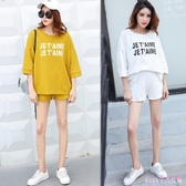 中大尺碼運動套裝 棉質五分袖上衣字母拼接T恤短袖褲裝2019時尚兩件裝 HT24743