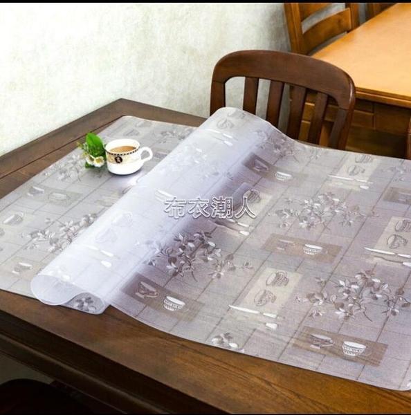 現貨快出 pvc透明餐桌墊軟玻璃塑料桌布防水防油防燙免洗茶幾墊膠墊水晶板