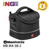 【分期0利率】Manfrotto MB MA-SB-2 專業級輕巧肩背包 II 正成公司貨 相機包 攝影包 側背包