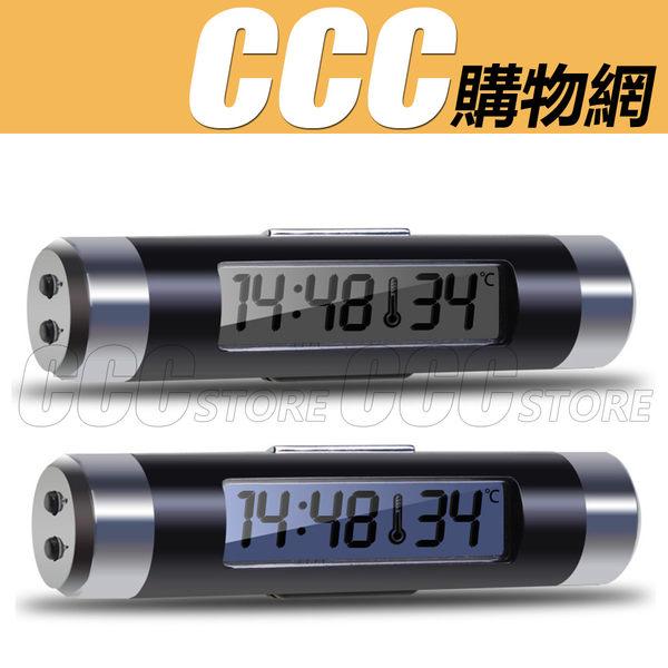 車用時鐘 電子時鐘 二合一 數顯溫度計 汽車時鐘 溫度計 LED 出風口 藍色夜光 汽車裝飾