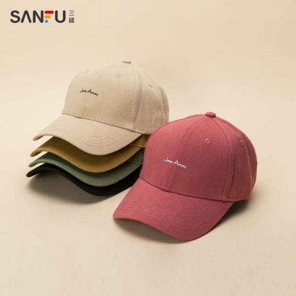 三福 ins風壓印細英文鴨舌帽 韓版氣質男女帽棒球帽休閒帽 422857 時尚芭莎