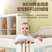床護欄床圍欄嬰兒防摔寶寶安全1.8米床護欄兒童防護欄床上擋板床邊 快速出貨YJT