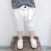 男童短褲洋氣潮寶寶夏裝七分褲小童中褲韓版兒童夏季褲子薄款2020 米娜小鋪