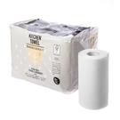 HOLA雙層捲筒式廚房紙巾60組x6捲