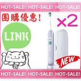 《團購二組優惠價》Philips Sonicare HX6721 飛利浦 多功能 音波震動牙刷 (新款優於HX6732)