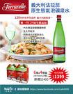 【中元特惠】礦6瓶X4禮盒(DM左上)