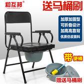 可折疊座便器移動馬桶老年坐便椅子座廁椅