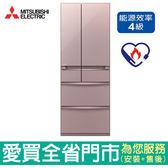 三菱525L六門變頻冰箱MR-WX53Y-P~A含配送到府+標準安裝【愛買】
