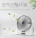 usb小風扇可充電迷你隨身靜音學生宿舍辦公室桌面台式電扇手持便攜 【全館免運】