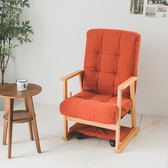 北歐 和室椅 椅墊 沙發【M0052】希伯恩升降單人無段和室椅(三色)  收納專科