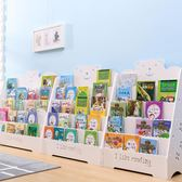 書櫃 簡易兒童書架落地學生桌上寶寶書櫃簡約現代幼兒園繪本架省空間 第六空間 igo
